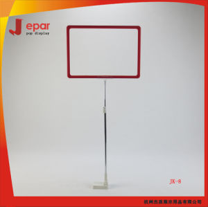 Store Tabletop Floating Magnetic Promotional Stand pictures & photos