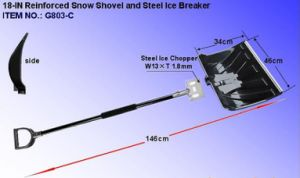 Reinforced Snow Shovel and Steel Ice Breaker pictures & photos