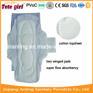 Shiny Girl Brand Sanitary Napkins, 10+5 PCS Sanitary Pads, Free Panty Liners pictures & photos