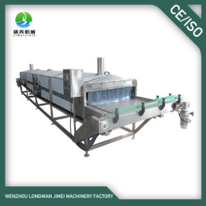 Automatic Canned Food Exhausting Box Machine with Ce From Manufacturer pictures & photos