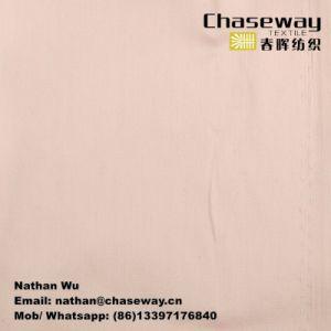 40s Cotton/Nylon/Spandex High Elastic Fabric