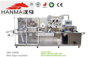 Hm-1300b 5-30PCS Full Automatic Compressed Wet Tissue Folding and Packing Machine