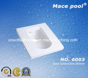 Public Usage Sanitary Ware Ceramic Squatting Pan (6003) pictures & photos