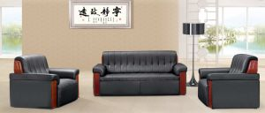 Italy Design Classic Wooden Office Furniture Leather Office Sofa (NS-D8010) pictures & photos