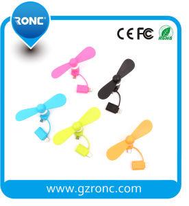 Customized Logo Mobile Phone USB Mini Fan pictures & photos