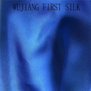Silk Wool Twill Fabric, Silk Wool Blend Twill Fabric, Silk Wool Mixed Twill Fabric pictures & photos