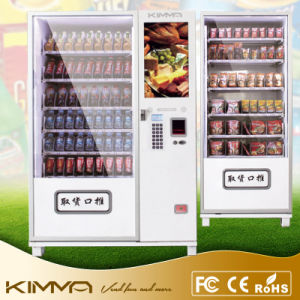 Side by Side Vending Machine with Two Cabinets for Vending Mall pictures & photos