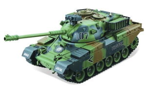 1: 20 Scale RC Simulating Battle Tank