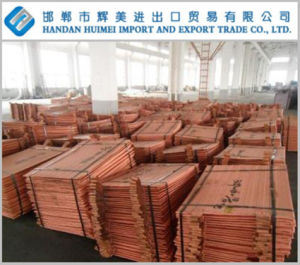 Grade a Electrolytic Copper Cathode 99.99% with High Quality pictures & photos