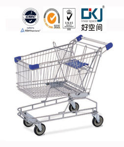 Shopping Cart (XYW-130)