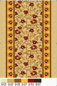 Carpet - 1
