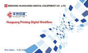 Huaguang Commercial Offset Digital Workflow Solutions