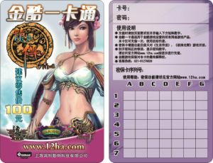Paper Scartch Card, Game Card