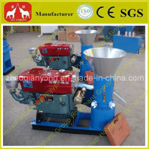 2014 New Product! 9pk-200e Mini Flat Die Biomass Wood Sawdust Diesel Engine Pellet Mill pictures & photos