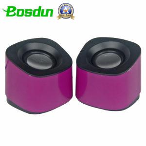 USB Speaker (SP135)