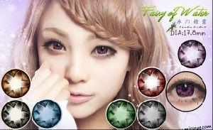 Miss Eye Color Lense