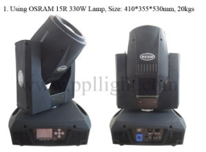 330W 3in1 15r Moving Head Beam Spot Light with Double Prisms pictures & photos