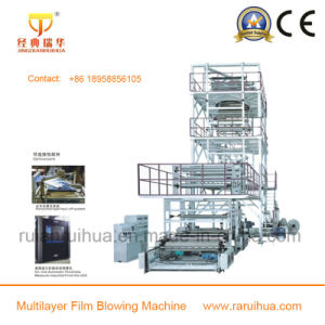 Plastic Film Blowing Extruder Machine pictures & photos