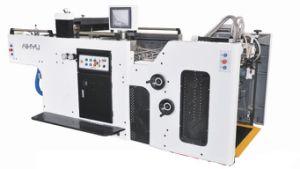 Automatic Sceen Printing Machine (spot UV) (AK-W-1020)