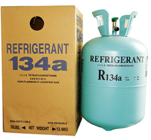 china r134a refrigerant gas with yellow carton packing 13. Black Bedroom Furniture Sets. Home Design Ideas
