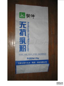 25kg Self-Open Kraft Paper Bag for Wheat Starch Kraft Bag pictures & photos