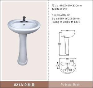 Ceramic Basin (821A)