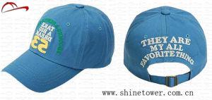 Sport Cap (A601)