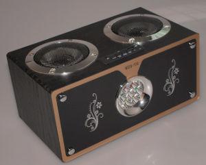 Boom Box Speaker (MDS-100)
