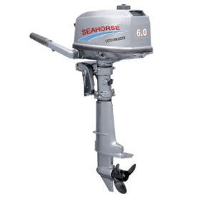 4 Stroke Outboard Motor (HM-F6BMS)