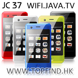 New Mobile Phone/WiFi Mobile Phone JC37