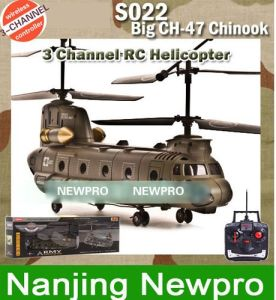 New Style 46cm Syma S022 CH-47 Big Chinook 3CH R/C Radio Control Cargo Transport Helicopter Rtf (S022)
