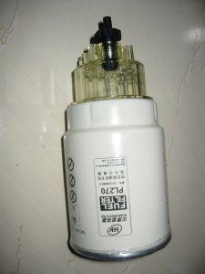 Hydraulic Oil Filter (PL420/PL270)