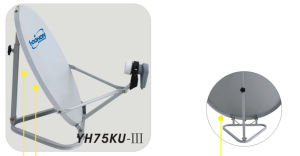 75CM Ku band Offset Satellite Dish Antenna (YH75KU-III) pictures & photos