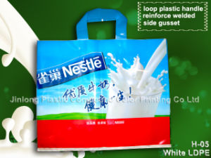 Promotion Handle Bag for Gift pictures & photos
