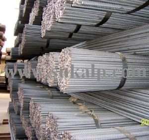 Deformed Steel Rebars with Good Price pictures & photos