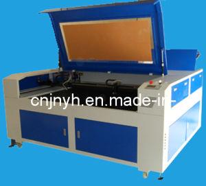 Yihai-1290 Laser Engraving Machine (12910)