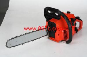 Chain Saw (QC-2002)