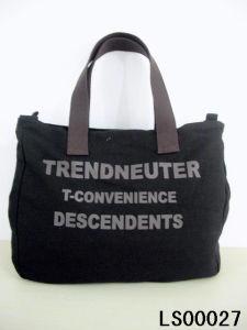 Leisure Bag (LS00027)