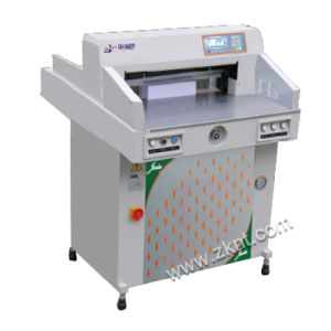 Automatic Hydraulic Paper Cutter (GH-560EP)