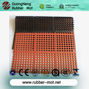 Interlocking Rubber Mat/Anti-Fatigue Rubber Mat (GM0407)