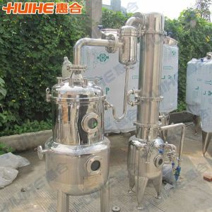 China Chemical Evaporator (Concentrator) for Sale pictures & photos