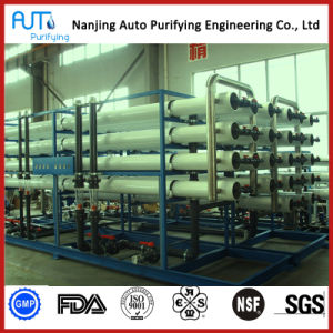 Industrial RO Water Reverse Osmosis System