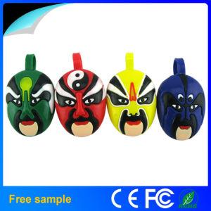 Chinese Character Opera Mask USB Flash Drive