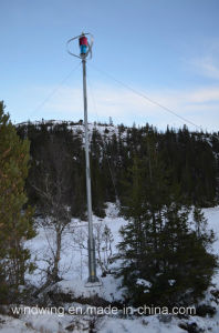 1000W Maglev Wind Turbine off-Grid Generator Popular for Remote Area pictures & photos