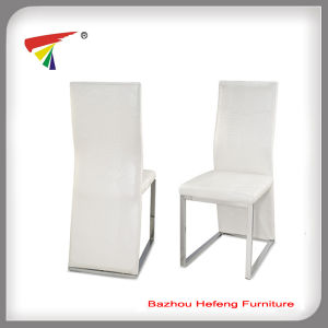Hot Sale Dining Chairs with Chromed Legs&PVC (DC015) pictures & photos