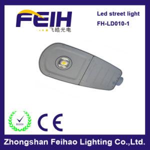 Outdoor High Power 50W LED Street Light
