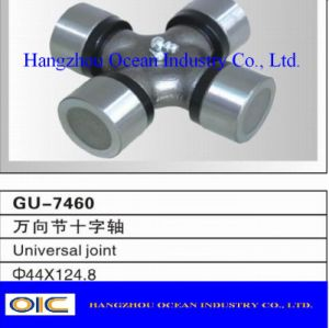 Gu-7460 Universal Joint pictures & photos