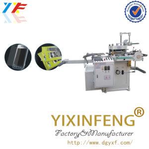 New Type Paper High Speed Cutting Machine