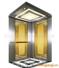 Passenger Elevator Sino-Japan Joint Venture
