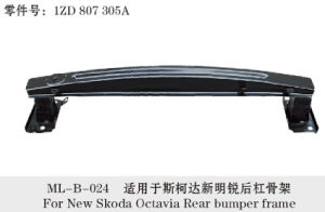 Rear Steel Bumper Frame for Skoda Octavia From 2004 (1ZD 807 305A) pictures & photos